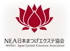 日本まつげエクステ協会